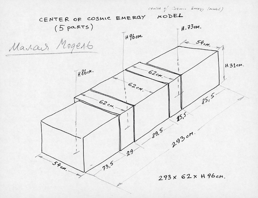 Technical-drawing-with-measurements-for-the-construction-of-the-model-not-dated.jpg