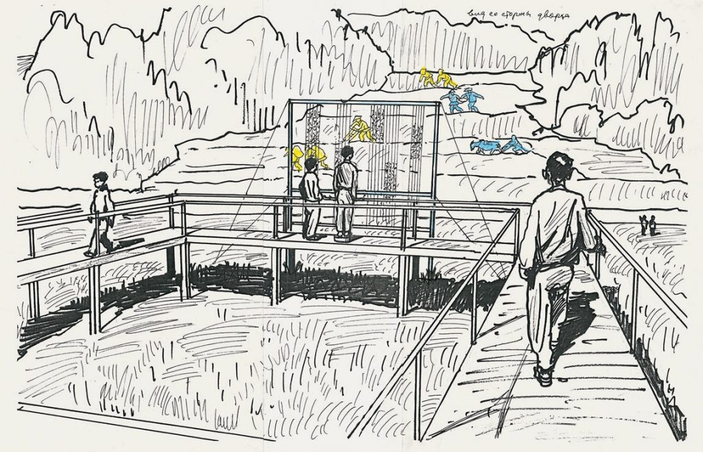 Concept-drawing-1999-ball-point-pen-felt-pen-chalk-and-color-pencil-279-x-383-cm-1024x659.jpg