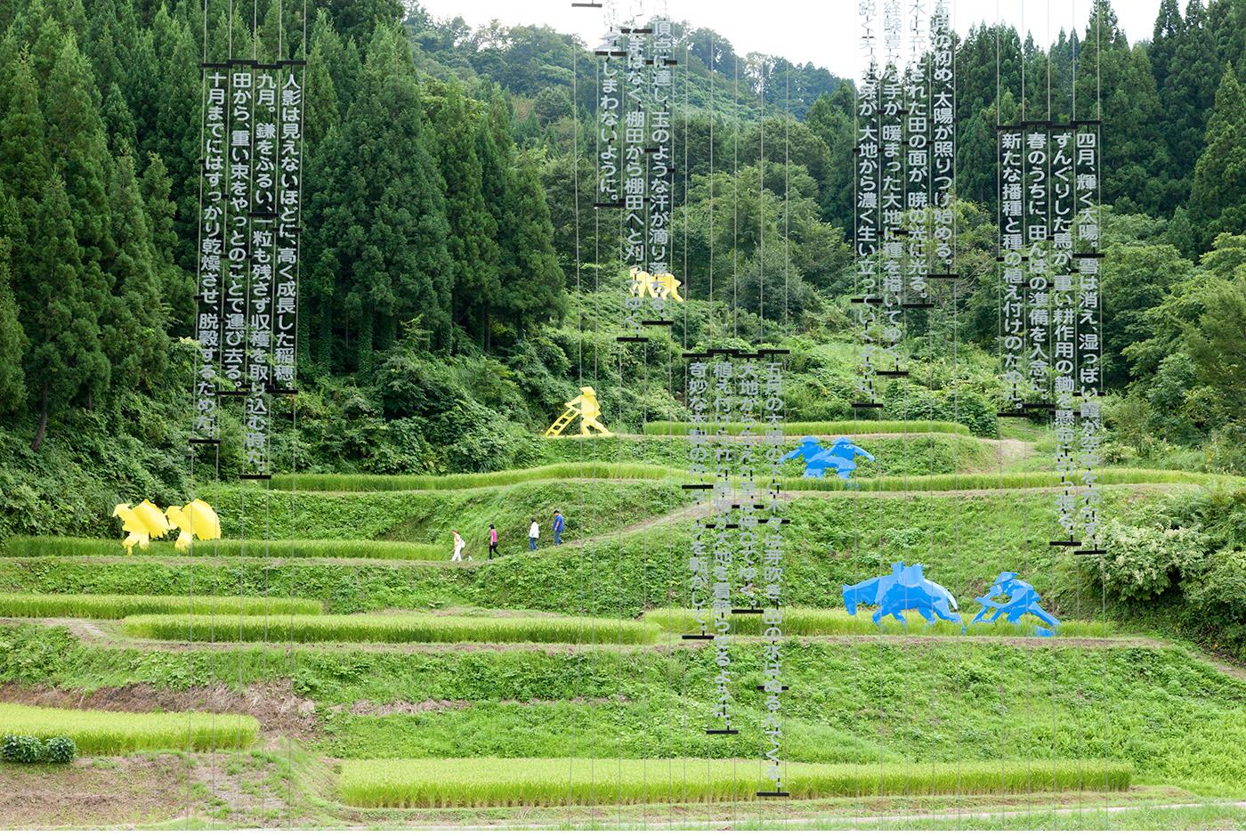 The-Rice-Field_Photo-by-Osamu-Nakamura.jpg