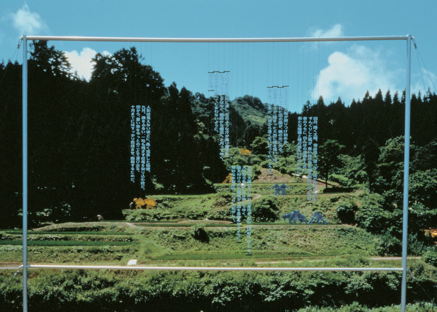 View-of-installation-Echigo-TsumariRegion-2000-Photo-by-S.-Anzai.jpg