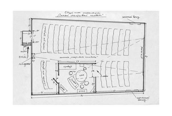 Floor-plan-sketch-1999-felt-pen-lead-pencil-and-correction-fluid-28-x-432-cm.jpg