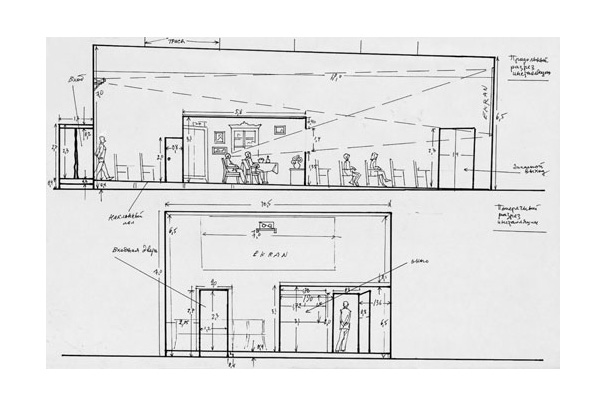 Sketches-longi-tudinal-section-and-horizontal-section-1999-28-x-432-cm.jpg