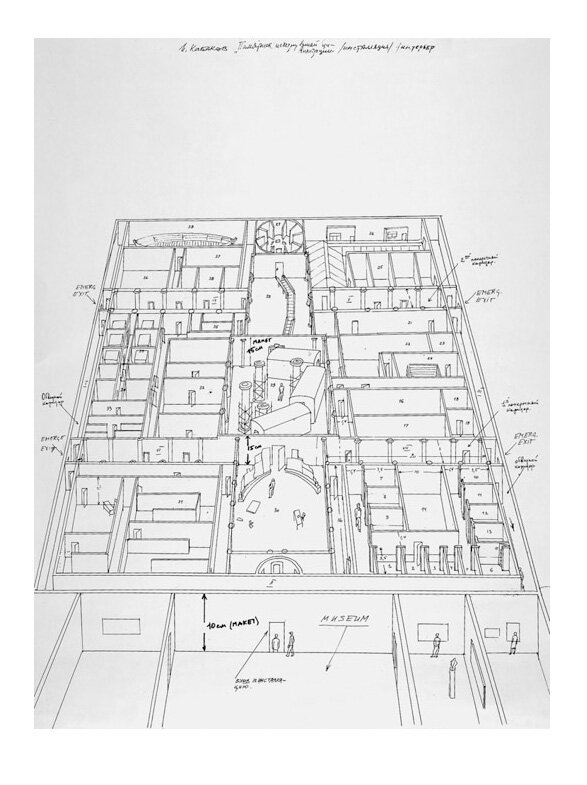 Perspective-sketch-with-section-not-dated-photocopy-914-x-512-cm.jpg
