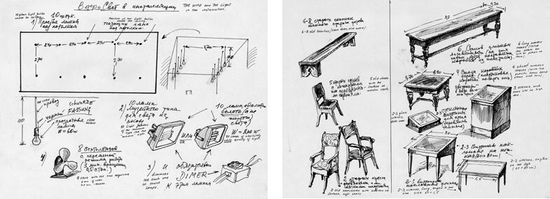 Sketch-of-the-lights-and-ventilation-left-and-Sketch-of-the-furniture-right-not-dated-fe.jpg