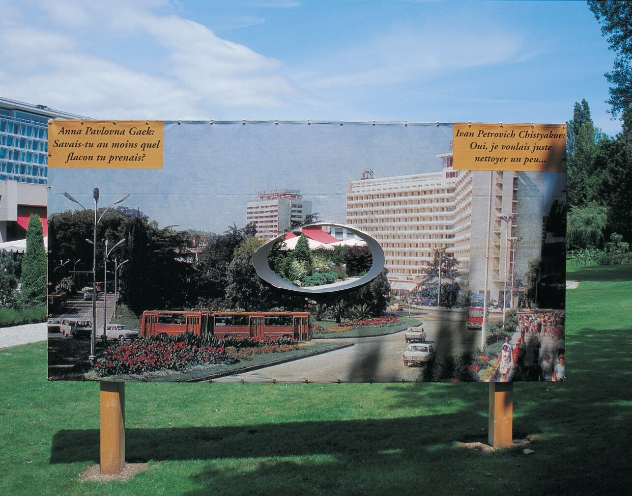 View-of-installation-Palais-des-Nations-Geneva-1998-Photo-by-Egon-von-Fürstenberg.jpg