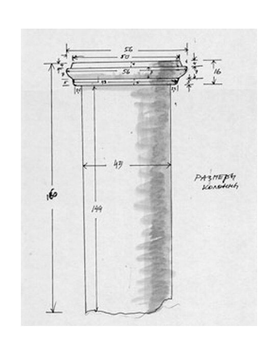 Sketch-of-the-column-view-not-dated-watercolor-on-photocopied-sketch-279-x-216-cm.jpg