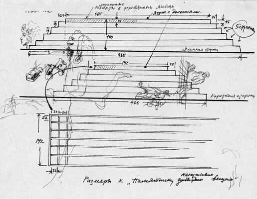 Sketches-section-and-floor-plan-1997-ball-point-pen-and-felt-pen-on-photocopied-sk.jpg