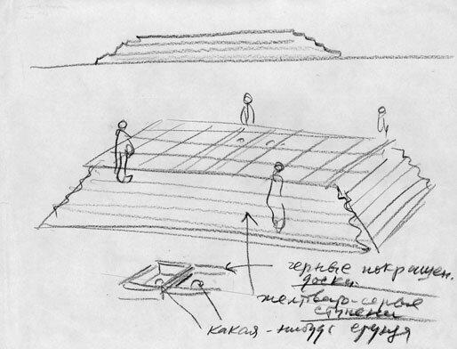 Sketch-view-1997-chalk-216-x-279-cm.jpg