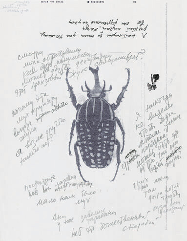 Text-on-fax-from-Jan-Fabre-15-October-1997-lead-pencil-on-Fax-279-x-216-cm.jpg