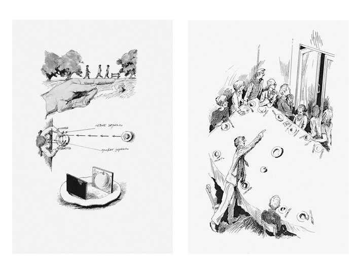 Two-drawings-not-dated-watercolor-on-a-photocopied-drawing-421-x-297-cm-eac.jpg