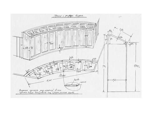 Sketches-of-the-display-cases-view-plan-and-section-felt-pen-on-photocopied-sketch-279-x-432-cm.jpg
