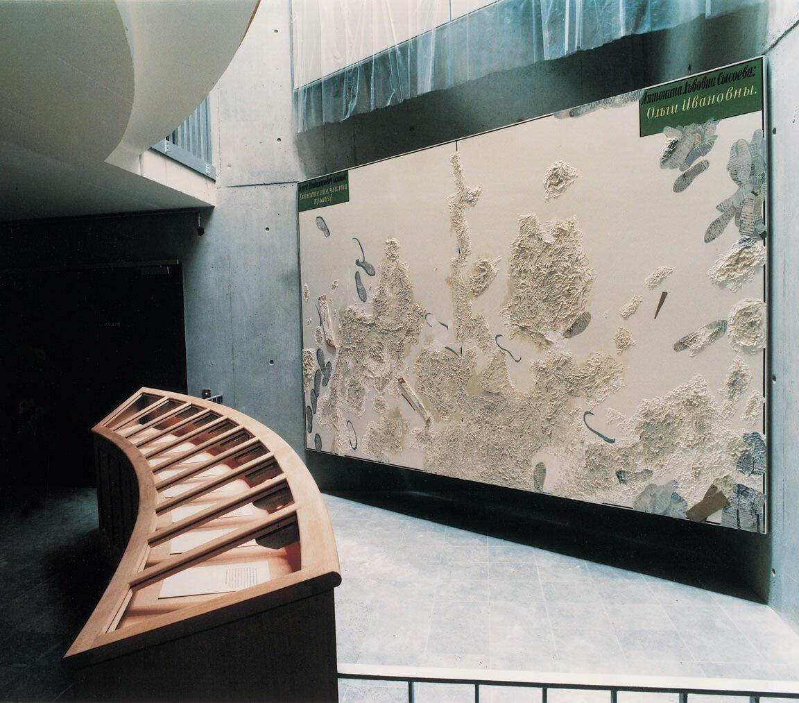 View-of-installation-Deutsche-Bibliothek-Frankfurt-am-Main-1996-Photo-by-Horst-Ziegenfusz.jpg