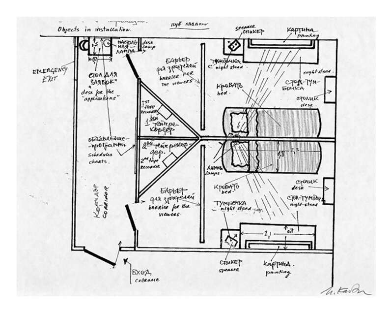 Floor-plan-sketch-not-dated-colored-pencil-and-lead-pencil-on-photocopied-sketch-216-x.jpg