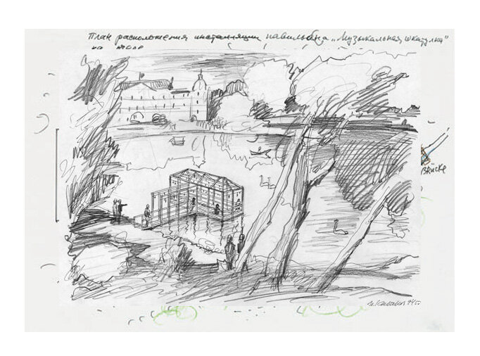 Sketch-view-from-the-lake-1994-not-dated-chalk-ball-point-pen-correction-fluid-and-felt-pe.jpg