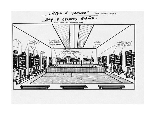 Schematic-view-for-the-exhibition-in-Pori-1996-not-dated-photocopy-21-x-297-cm.jpg
