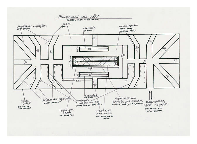 Floor-plan-sketch-not-dated-black-ink-ball-point-pen-and-correction-fluid-296-x-42-cm.jpg