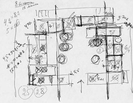 Floor-plan-for-exhibition-in-Paris-1995-not-dated-297-x-421-cm-signed-bottom-right.jpg