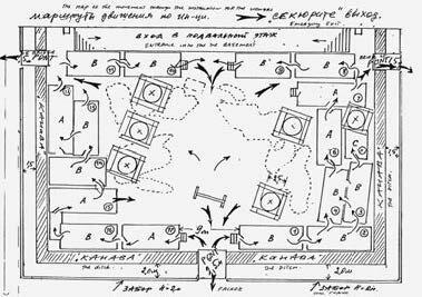 Floor-plan-for-exhibition-in-Paris-1995-upper-floor-not-dated-216-x-279-cm.jpg