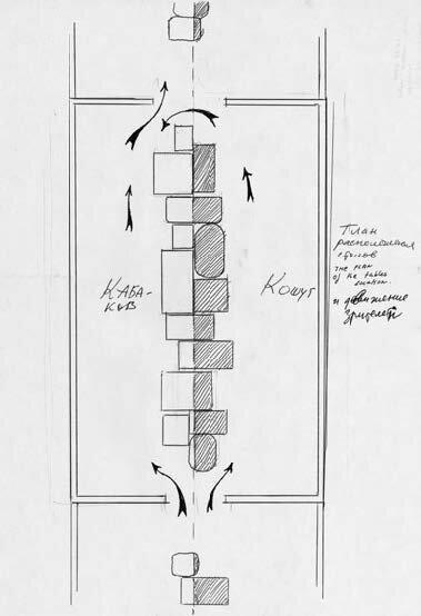 Schematic-floor-plan-not-dated-ball-point-pen-and-felt-pen-297-x-21-cm.jpg
