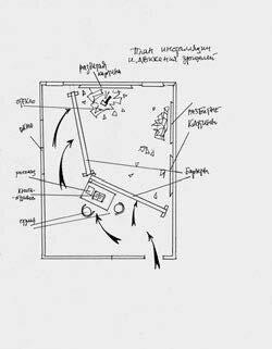 Floor-plan-sketch-not-dated-felt-pen-and-lead-pencil-279-x-216-cm.jpg