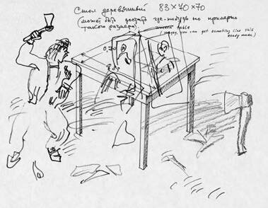 Sketch-28-February-1994-felt-pen-and-chalk-216-x-279-cm-dated-on-the-back.jpg