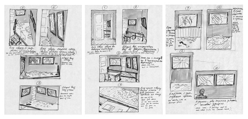 Sketches-with-description-of-the-viewpoints-not-dated-felt-pen-and-watercolor-297-x-21-cm.jpg