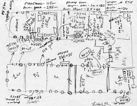 Floor-plan-sketch-1992-felt-pen-and-ball-point-pen-216-x-279-cm-signed-and-dated-bottom-r.jpg