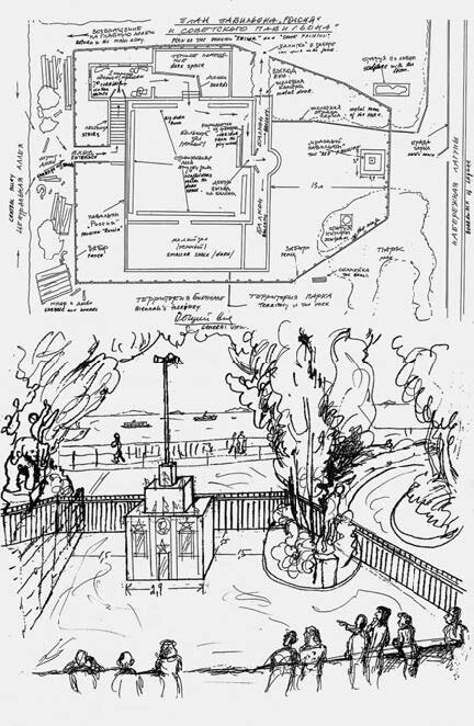Two-sketches-floor-plan-and-view-of-the-exhibition-in-Venice-1993-not-dated-photocopy-432-x-.jpg