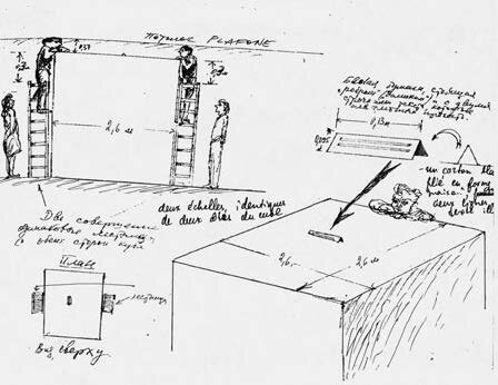 Various-sketches-not-dated-photocopy-216-x-279-cm.jpg