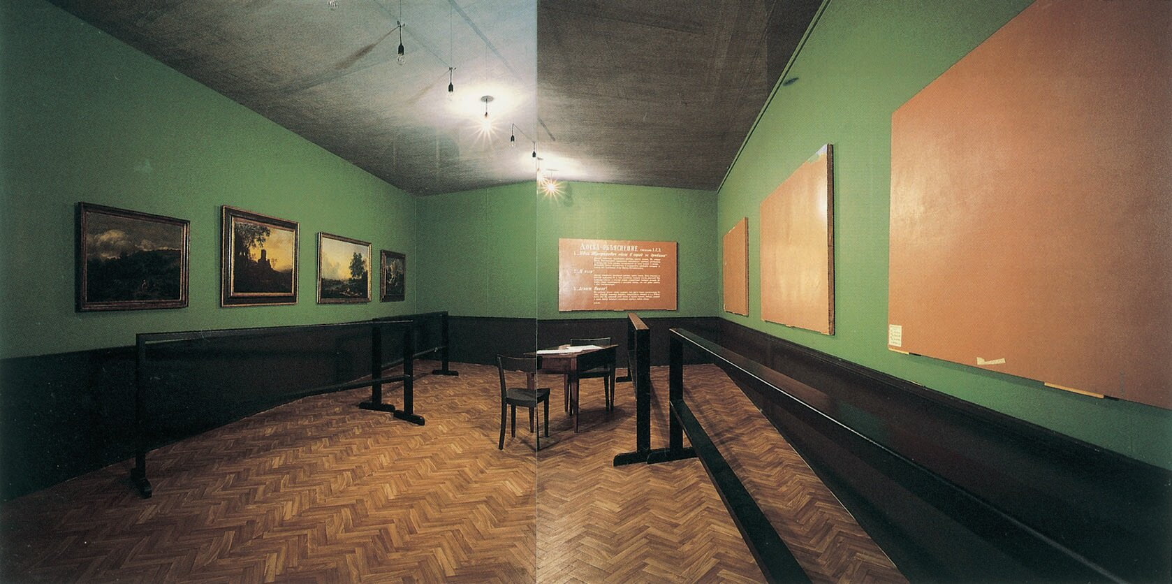 View-of-installation-Akademie-der-Bildenden-Künste-Vienna-1992-Photo-collage-Photo-by.jpg