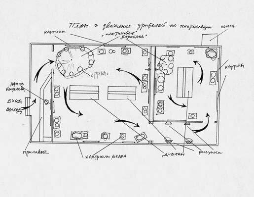 Outline-for-exhibition-in-New-York-1992-not-dated-felt-pen-ball-point-p.jpg
