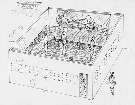 Perspective-sketch-with-section-not-dated-felt-pen-ball-point-pen-and-colored-pencil-216-.jpg