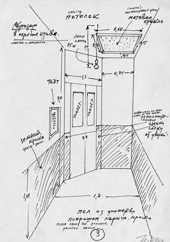Schematic-view-for-the-exhibiton-in-the-Rooseum-Malmö-1991-not-dated-photocopy-279-x-433.jpg