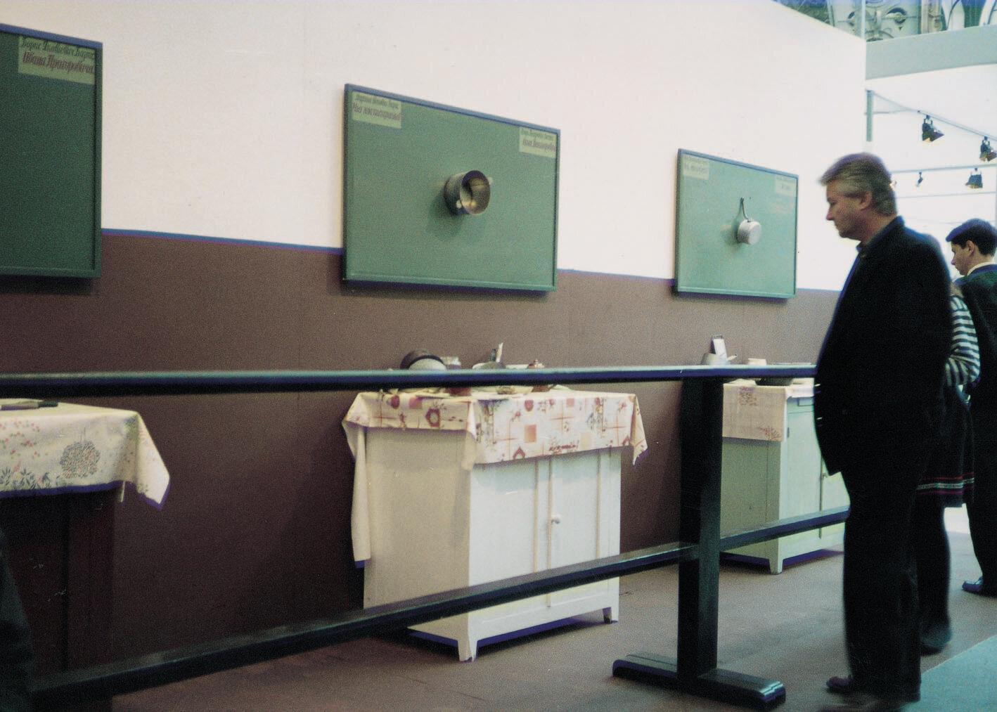 View-of-installation-Fiac-Paris-Galerie-Dina-Vierny-1991-Photo-by-Jean-Alex-Brunnel.jpg