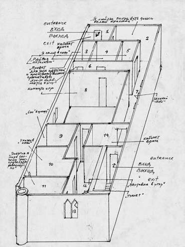 Perspective-sketch-with-section-for-the-exhi-bition-in-Malmö-1991-not-dated-felt-pen-b.jpg