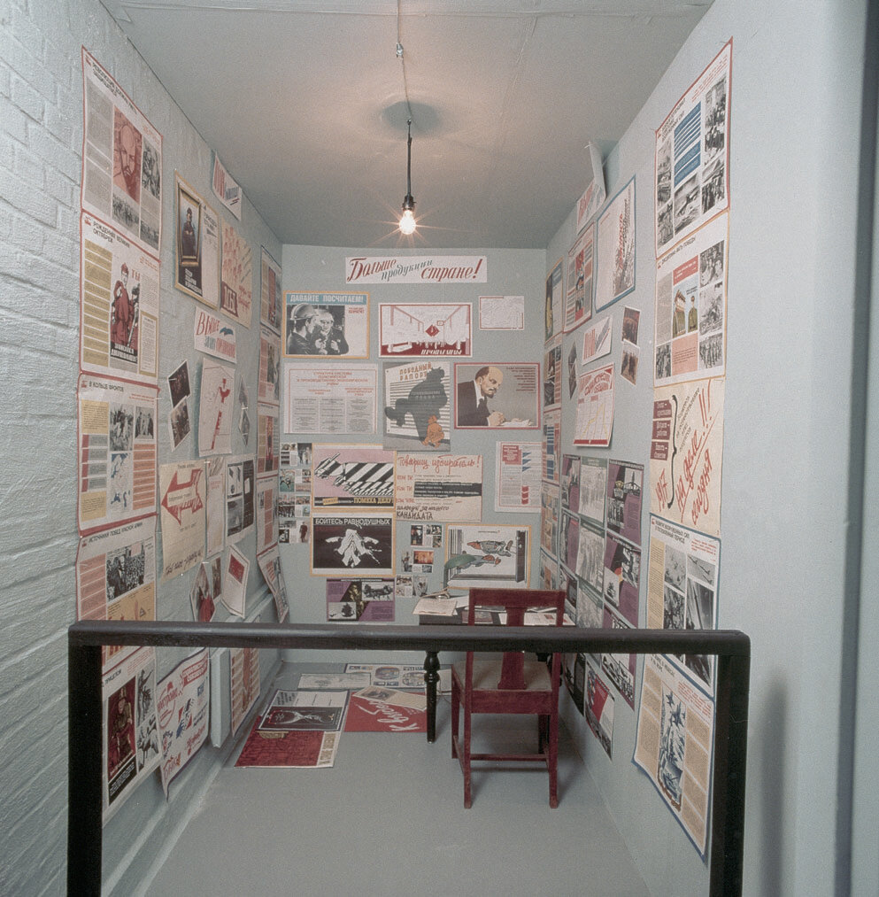 View-of-installation-of-Hall-for-Ideological-and-Industrial-Propaganda-Room-3-Rooseum-.jpg
