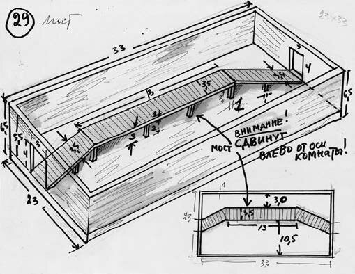 Project-sketch-and-floor-plan-sketch-for-the-exhibition-in-New-York-1991-not-dated-216-x-279-cm.jpg
