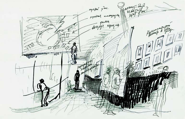 Sketch-view-not-dated-felt-pen-and-lead-pencil-28-x-432-cm.jpg