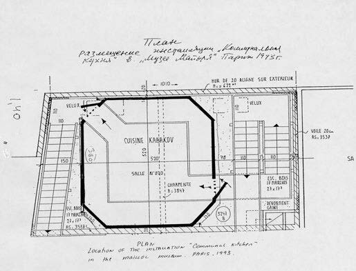 Floor-plan-sketch-for-the-installation-in-the-Musée-Maillol-Paris-1995-not-dated-photoco.jpg