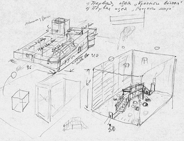Various-sketches-1991-lead-pencil-216-x-279-cm.jpg