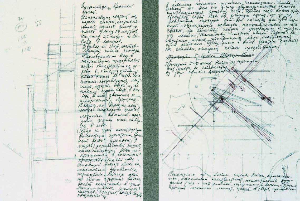 Detail-of-installation-with-letter-from-Ilya-Kabakov-Dominican-Cloister-Frankfurt-a.jpg