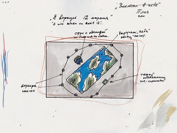 Sketch-not-dated-chalk-and-watercolor-on-photocopied-floor-plan-216-x-279-cm.jpg
