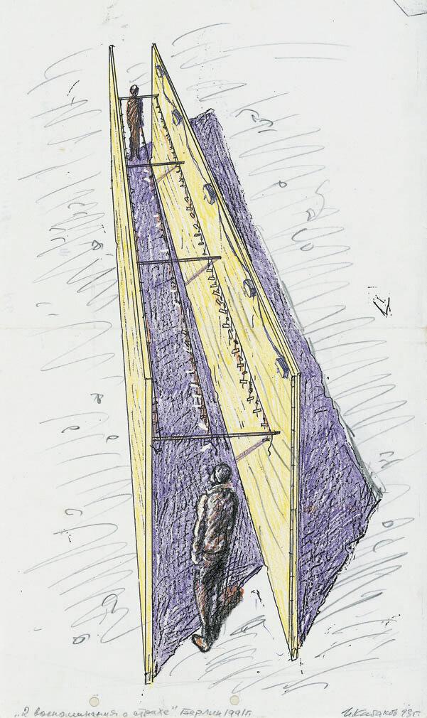Concept-drawing-not-dated-watercolor-lead-pencil-colored-pencil-felt-pen-and-correc.jpg