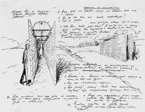 Sketches-view-with-text-Berlin-Potsdamer-Platz-1990-not-dated-photocopy-216-x-279-cm.jpg