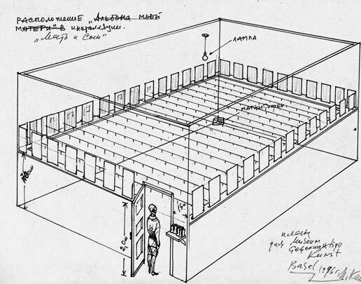 Sketch-view-1994-watercolor-felt-pen-colored-pencil-ball-point-pen-and-lead-pencil-209-x-293-c.jpg