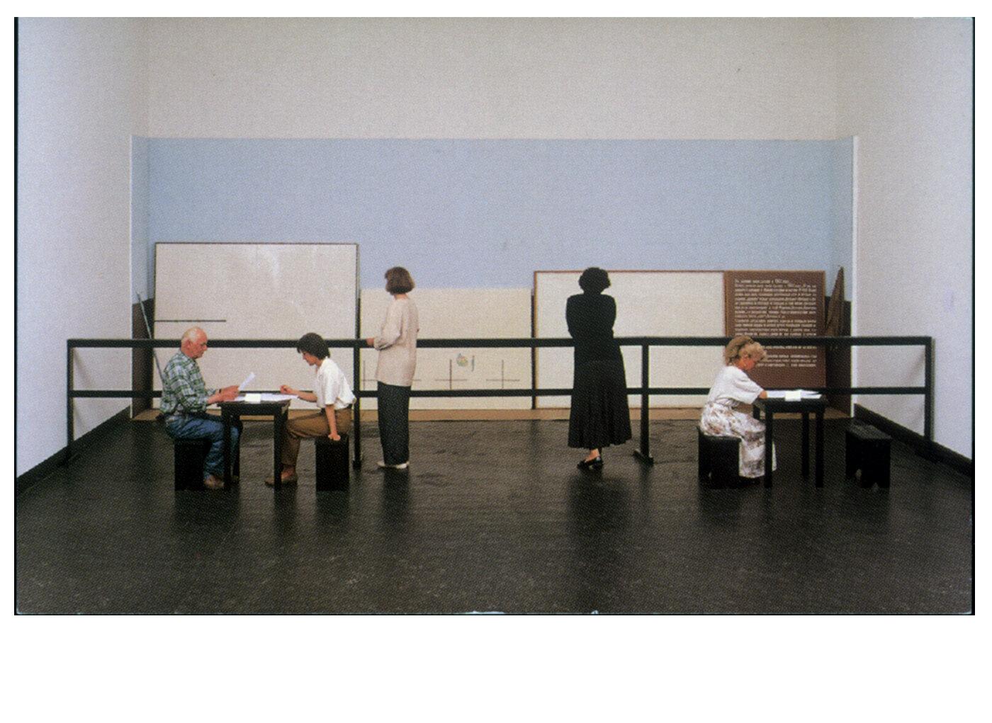 Exhibition-photo-Kunsthalle-Bremen-1995.jpg