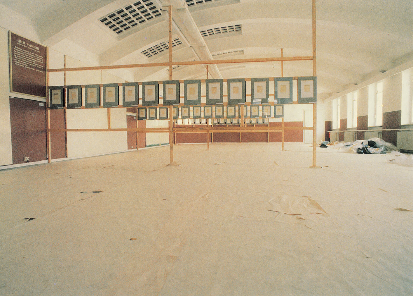 View-of-installation-Kasseler-Kunst-verein-Kassel-1990-Photo-by-Thomas-Rosent.jpg