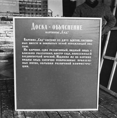 Ilya-Kabakov-in-his-Moscow-studio-with-explanation-board-for-The-Garden-1985-Photo-b.jpg