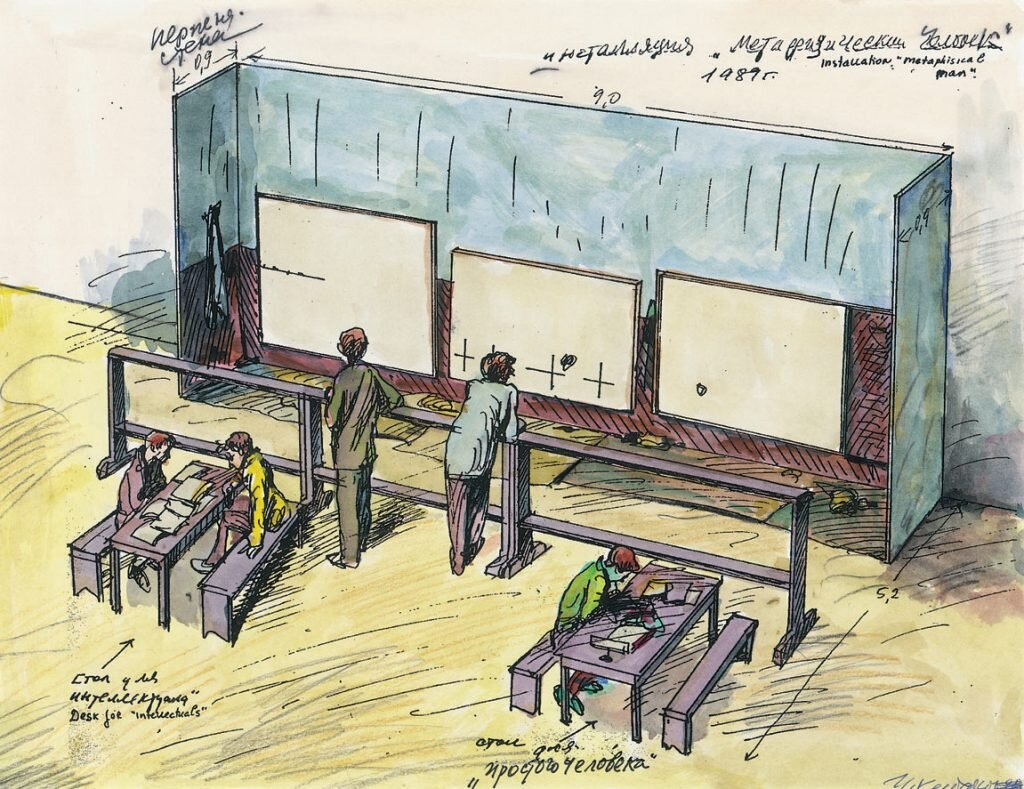 Concept-drawing-for-the-exhibition-in-De-Appel-Foundation-Amsterdam-1989-213-x-278-c.jpg