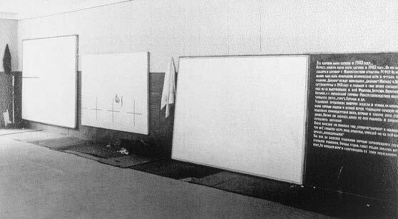 View-of-installation-De-Appel-Foundation-Amsterdam-1989-Photo-by-De-Appel-Foundation.jpg